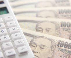 FXの節税