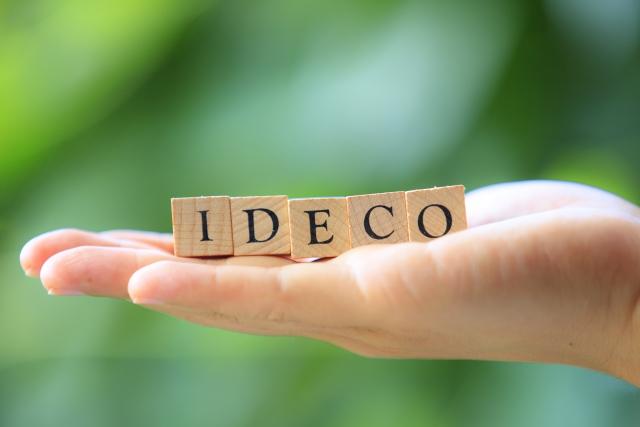 iDeCo(イデコ)の税金