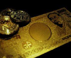 仮想通貨の申告をしないと危険
