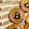 ビットコイン等の仮想通貨(暗号資産)で買い物すると大変な目に?